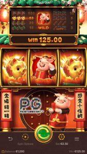 รีวิวเกมPiggy Gold slotcenter.info