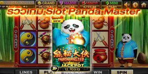 สล็อต Panda Master slotcenter.info